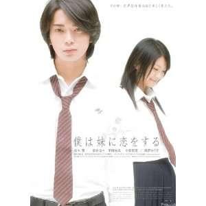 Hiraoka)(Ayaka Komatsu)(Yûko Asano)(Natsuki Okamoto): Home & Kitchen