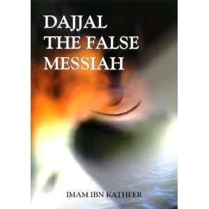 Dajjal the False Messiah (9788171015429): Books