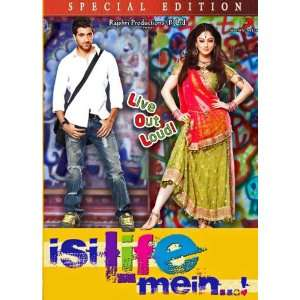 Life Mein (Hindi Film / Bollywood Movie / Indian Cinema DVD) Akshay