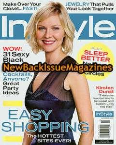 InStyle 11/05,Kirsten Dunst,Mariska Hargitay,CSISVU,NR