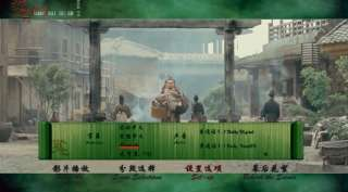 2010 Chinese Movie The Sacrifice By Vincent Zhao English Subs