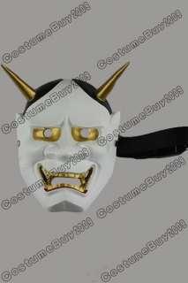 Japanese Traditional Hannya Mask Hanya White Version