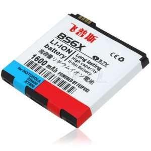 1600mAh HIGH CAPACITY BS6X BATTERY FOR MOTOROLA XT800 Electronics