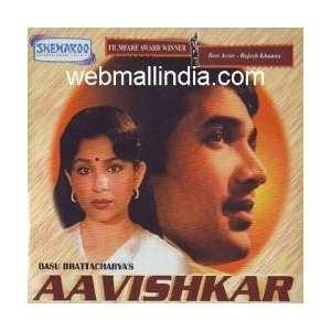 : Rajesh Khanna, Sharmila, Basu Battacharya, Shemaroo: Movies & TV