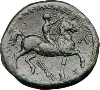CASSANDER 319BC Macedonian King Hercules Horse Authentic ANCIENT Greek