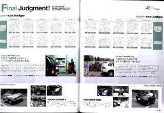 GENROQ CAR MAGAZINE Vol.225 NOV,2004 FERRARI F430 FORD GT MASERATI