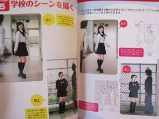 How To Draw Manga college official book/Women,Girls,Moe