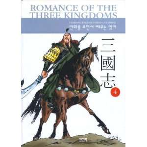 Romance of the Three Kingdoms: Learning English Through