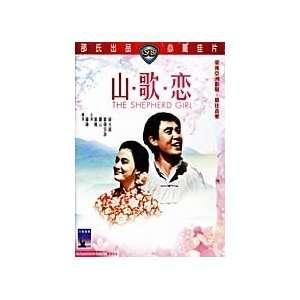Ouyang Sha fe, Chiang Kwong chao Julie Yeh Feng, Lo Chen: Movies & TV