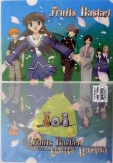 Fruits Basket People Clear File Folder Anime Manga NEW