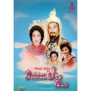 Cai Luong Thai Hau Duong Van Nga Thanh Sang, Ngoc Huyen