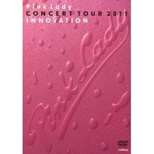 Concert Tour 2011 Innovation (2DVDS) [Japan DVD] VIBL 618 Movies & TV