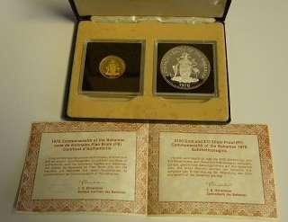 1978 Bahamas Fifth Anniversary Gold and Silver Coin set   original box