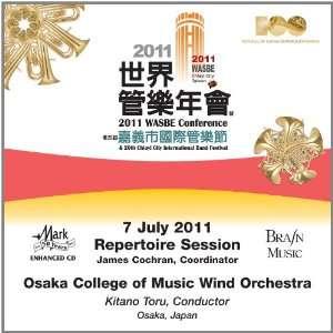 Su Koh, Avner Hanani, Valerie Coleman, Yi Chen, Toru Kitano: Music