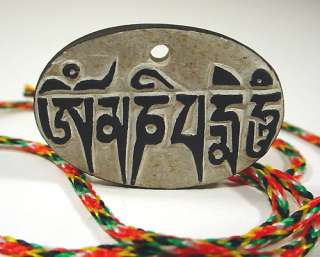 this listing is for a tibetan buddhist prayer stone pendant