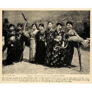 1927 Print Geisha Girls Japanese Costume Kimono Tokyo   Original