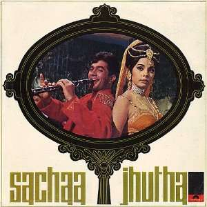 Jhutha (1970) (Hindi Film / Bollywood Movie / Indian Cinema DVD