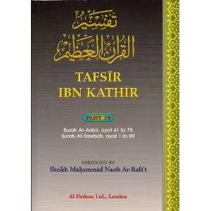 Surah At tawbah , Ayat 1 to 90: Sheikh Muhammad Nasib Ar Rafai: Books