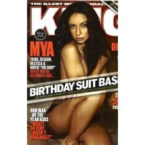 /January 2007 Issue (Mya Cover) (Single Issue): King Magazine: Books