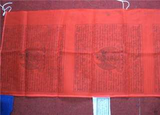 PF39 Buddhism Tibetan RED vertical block print prayer flag Wind horse