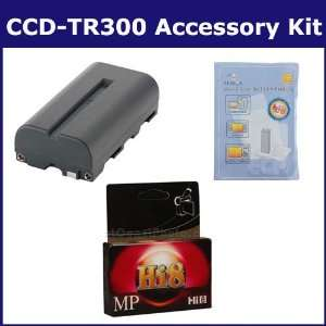 Sony CCD TR300 Camcorder Accessory Kit includes HI8TAPE Tape