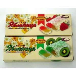 Bulgarian Sweet Lokum Set   Middle Eastern Delight