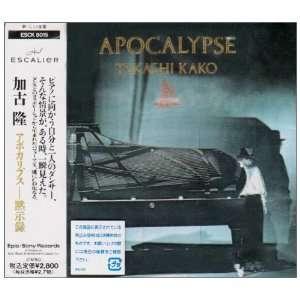 [Japanese Title] Takashi Kako Music