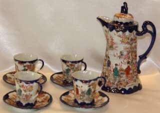 Oriental 9pc Tea Set Trimmed in Cobalt Blue