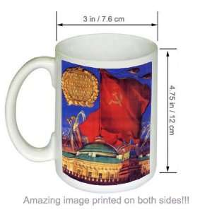 Celebration Russian Vintage Soviet Military WW2 COFFEE MUG