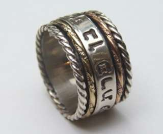 925 silver gold Jewish intaglio spinner ring band R640