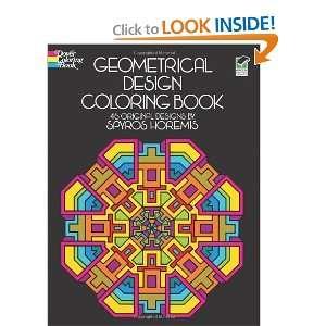 Geometrical Design Coloring Book (Dover Design Coloring Books