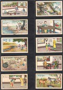 Chinese Proverbs Cigarette Tobacco Card Set/WILLS/China