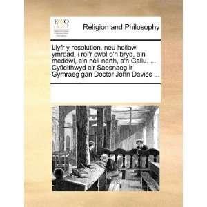 Saesnaeg ir Gymraeg gan Doctor John Davies  (Welsh Edition