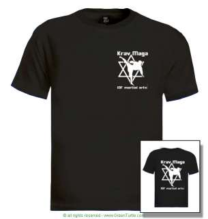 Krav Maga Star T Shirt Israeli Martial Arts haganah