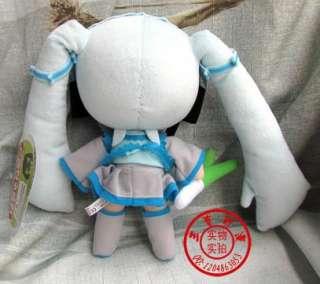 New Vocaloid Hatsune Miku Cute Snow Plush doll 11 26cm