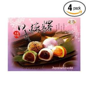 Royal Family Japanese Mochi Gift Box, 21 Ounce (Pack of 4)