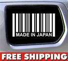 made in japan barcode decal honda jdm vinyl sticker car