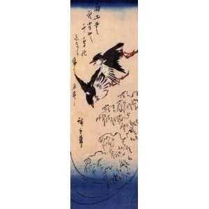 Japanese Art Utagawa Hiroshige Birds over waves