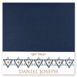 Star Band Invitation Bar Mitzvah Invitations Health & Personal Care