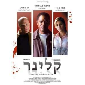 Movie Israel 11 x 17 Inches   28cm x 44cm Samuel Jackson Ed Harris