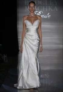 AUTHENTIC Badgley Mischka Elise Silk Sleeveless Bridal Wedding Dress