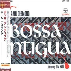 Bossa Antigua Paul Desmond Music