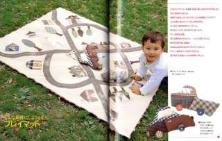 Yoko Saitos BABY QUILT BOOK   Japanese Patchwork Craft Book