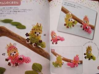 SEED BEADS ANIMAL MOTIFS   Japanese Bead Book