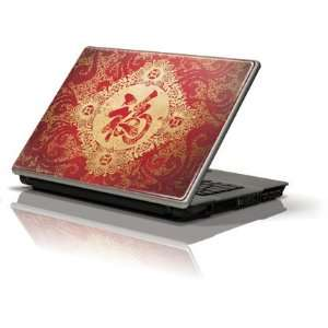 Red Chinese character Blessing skin for Generic 12in Laptop (10.6in X