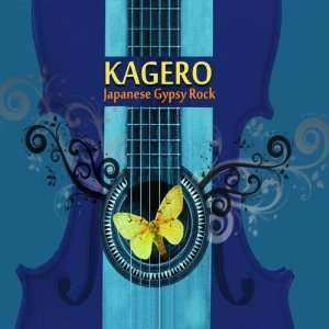 Japanese Gypsy Rock: Kagero: Music