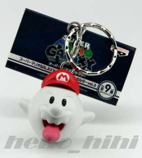Nintendo Super mario Bros Galaxy Boo figure chain key