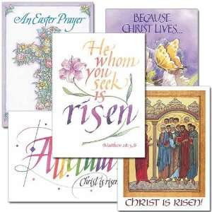 Peace Assortment Holy Greeting Cards 2 EACH OF 5 CARDS WITH ENVELOPES