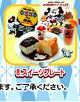 Re ment Disney Mickey Mouse 50 s Cafe Full Set of 10 pcs + 1 Secret