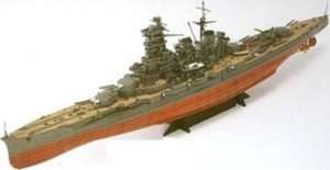 Aoshima Ironclad WWII Japanese Battleship HIJMS Kongo 1944 Model Kit